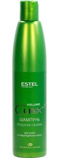 Средства по уходу за волосами Шампунь Estel Professional Curex Volume Придание объема для сухих волос и поврежденных волос 300 мл