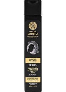 Средства по уходу за волосами Шампунь-активатор роста волос Natura Siberica Белуга 250 мл
