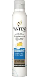 Средства по уходу за волосами Бальзам-ополаскиватель Pantene Pro-V 3 Воздушная Пенка Мицеллярное очищение и питание 180 мл