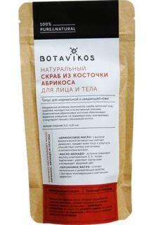Средства по уходу за телом Сухой скраб Botavikos Натуральный из косточки абрикоса 100 г