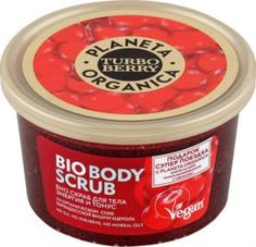 Средства по уходу за телом Био скраб для тела Planeta Organica Turbo Berry Ацерола 350 г
