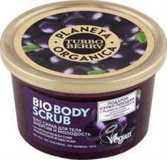Средства по уходу за телом Био скраб для тела Planeta Organica Turbo Berry Асаи 350 г