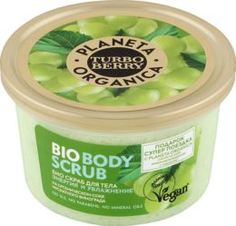 Средства по уходу за телом Био скраб для тела Planeta Organica Turbo Berry Виноград 350 г