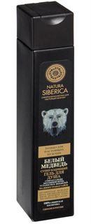 Средства по уходу за телом Гель для душа Natura Siberica Белый медведь 250 мл