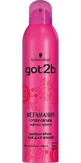 Средства по уходу за волосами Лак для волос Got2b Мегамания супер-объем 300 мл