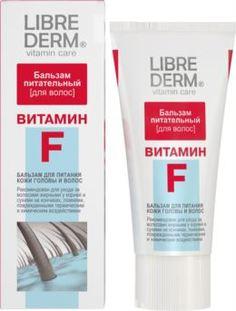 Средства по уходу за волосами Бальзам для кожи головы и волос Librederm Витамин F 200 мл