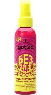Средства по уходу за волосами Мусс для волос GOT2B Без Предела 250 мл Schwarzkopf & Henkel