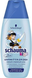 Средства по уходу за волосами Шампунь-гель для душа Schwarzkopf & Henkel Schauma Kids Для мальчиков 225 мл