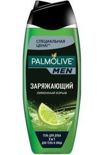 Средства по уходу за телом Гель для душа Palmolive Men Заряжающий Лимонный взрыв 250 мл
