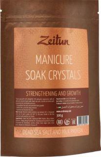 Средства по уходу за телом Соль для маникюрных ванночек Zeitun Мертвого моря Укрепляющая ногти 300 г Зейтун