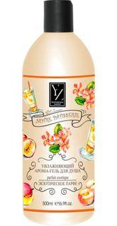 Средства по уходу за телом Гель для душа Yllozure Экзотическое парфе увлажняющий 500 мл