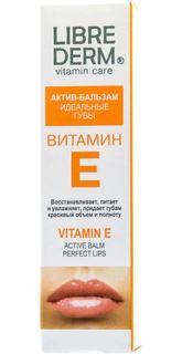 Уход за кожей лица Актив-бальзам Librederm Идеальные губы Витамин Е 12 мл