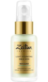 Уход за кожей лица Легкая дневная эмульсия Zeitun Masdar Увлажняющая с гиалуроновой кислотой 50 мл Зейтун