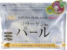 Уход за кожей лица Тканевая маска Japan Gals С экстрактом жемчуга 30 шт