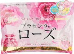 Уход за кожей лица Тканевая маска Japan Gals С экстрактом розы 30 шт
