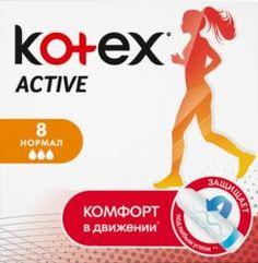 Средства личной гигиены Тампоны Kotex Active Нормал 8 шт