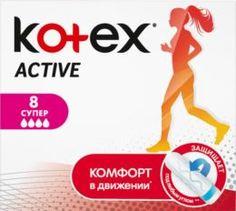 Средства личной гигиены Тампоны Kotex Active Супер 8 шт