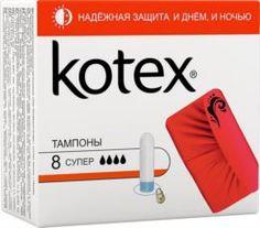 Средства личной гигиены Тампоны Kotex Супер 8 шт