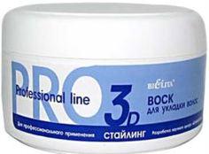 Средства по уходу за волосами Воск для волос БЕЛИТА Professional line 3D 75 мл