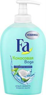 Средства по уходу за телом Жидкое мыло Fa Кокосовая вода 250 мл