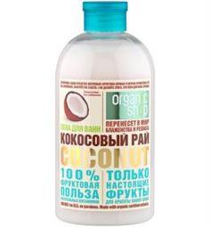 Средства по уходу за телом Пена для ванн Organic Shop Кокосовый рай 500 мл
