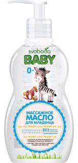 Средства по уходу за телом и за кожей лица для детей Масло Svoboda Baby Массажное для младенца 240 мл