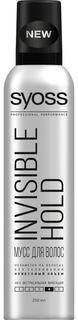 Средства по уходу за волосами Мусс для волос Syoss Invisible Hold 250 мл