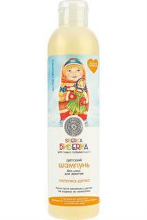 Средства по уходу за телом и за кожей лица для детей Детский шампунь Natura Siberica Бибеrika Лапочка-дочка 250 мл
