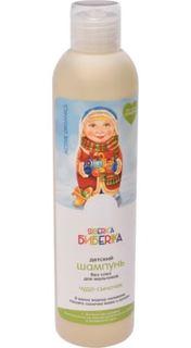 Средства по уходу за телом и за кожей лица для детей Детский шампунь Natura Siberica Бибеrika Чудо-сыночек 250 мл