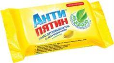 Средства для стирки и ухода за бельем Мыло-пятновыводитель НХК Антипятин От всех видов пятен Лимон 90 г