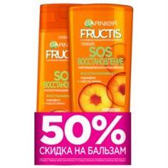 Средства по уходу за волосами Шампунь Garnier Fructis SOS Восстановление 400 мл + Бальзам SOS Восстановление 200 мл