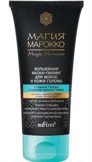 Средства по уходу за волосами Маска-пилинг для волос и кожи головы БЕЛИТА Магия Марокко 150 мл