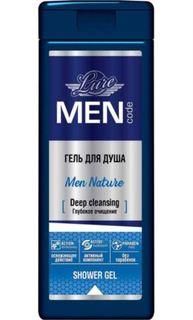 Средства по уходу за телом Гель для душа Lure Men Code Глубокое очищение 250 мл