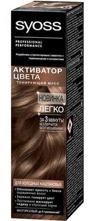 Средства по уходу за волосами Тонирующий мусс Syoss Для холодных каштановых оттенков
