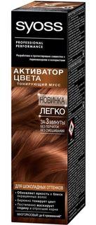 Средства по уходу за волосами Тонирующий мусс Syoss Для шоколадных оттенков
