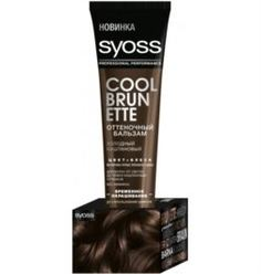 Средства по уходу за волосами Оттеночный бальзам для волос Syoss Цвет+Блеск Холодный каштановый