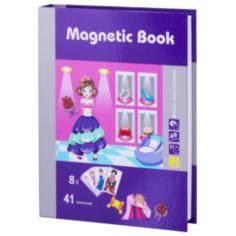 Интерактив обучающий Игра развивающая Magnetic book маскарад