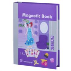 Интерактив обучающий Игра развивающая Magnetic book кокетка