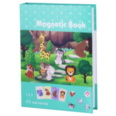 Интерактив обучающий Игра развивающая Magnetic book в зоопарке