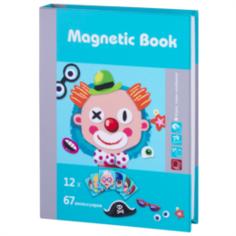 Интерактив обучающий Игра развивающая Magnetic book гримёрка веселья
