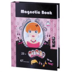 Интерактив обучающий Игра развивающая Magnetic book стилист
