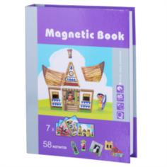 Интерактив обучающий Игра развивающая Magnetic book строения мира