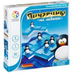 Интерактив обучающий Игра логическая BONDIBON Пингвины на льдинах