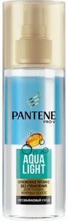 Средства по уходу за волосами Спрей для волос Pantene Aqua Light Легкий питательный двухфазный спрей 150 мл
