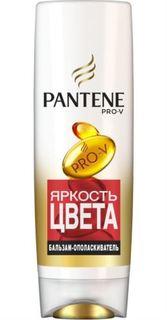 Средства по уходу за волосами Бальзам-ополаскиватель Pantene Защита цвета и блеск 200 мл