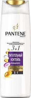 Средства по уходу за волосами Шампунь и бальзам-ополаскиватель Pantene Pro-V 3 в 1 Питательный коктейль 360 мл