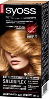 Средства по уходу за волосами Краска для волос Syoss SalonPlex 8-7 Карамельный блонд