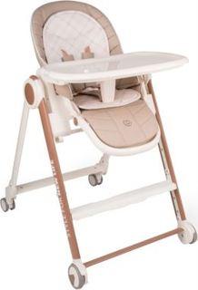 Детская мебель Стул для кормления Happy Baby Berny V2 Beige