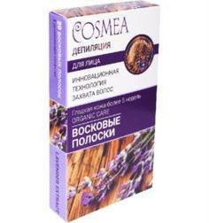 Средства для/после бритья Восковые полоски для лица Cosmea Lavender Extract с лавандой 20шт