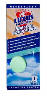 Губки, тряпки Салфетки LUXUS экстра блеск и полировка 30*40 см. 1 шт (германия)